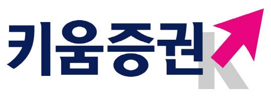 """""""`적은 비용 현물 헷지` CFD주식 새 수단으로 부각"""""""